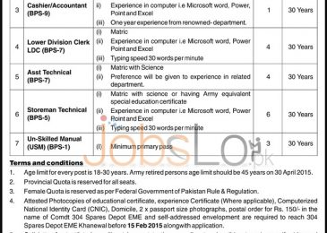 Federal Govt Pakistan Army Jobs 2015 for Data Entry Operator, Assistant & LDC