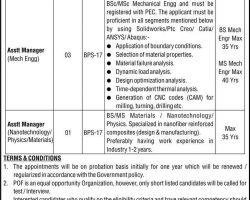 Pakistan Ordnance Factories POF Wah Cantt Jobs 2019 Online Registration | www.pof.gov.pk