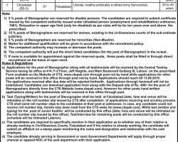 District and Session Court Faisalabad Jobs Application Form Download 2019 Online | ctspak.com