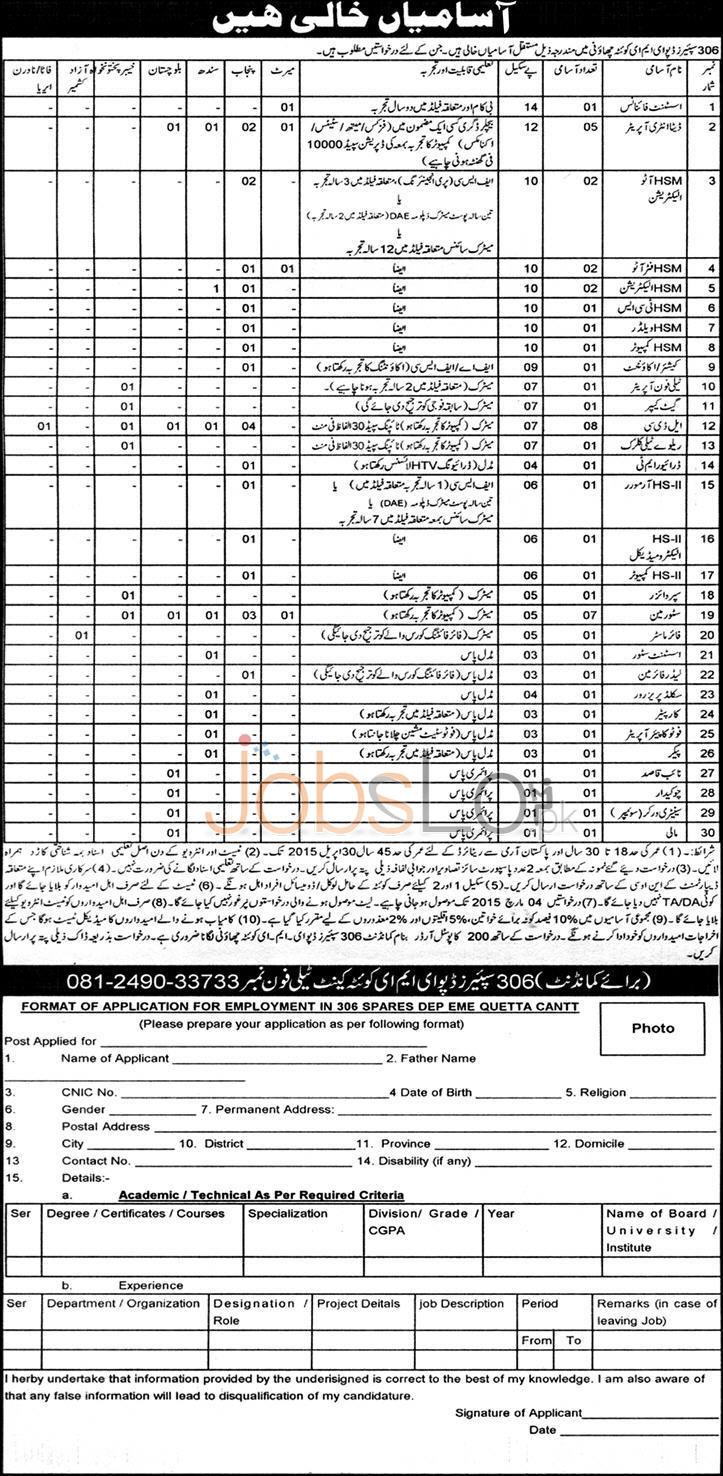 306 Spares Depot EME Pakistan Army Jobs 2015 in Punjab, Sindh, KPK, Balochistan