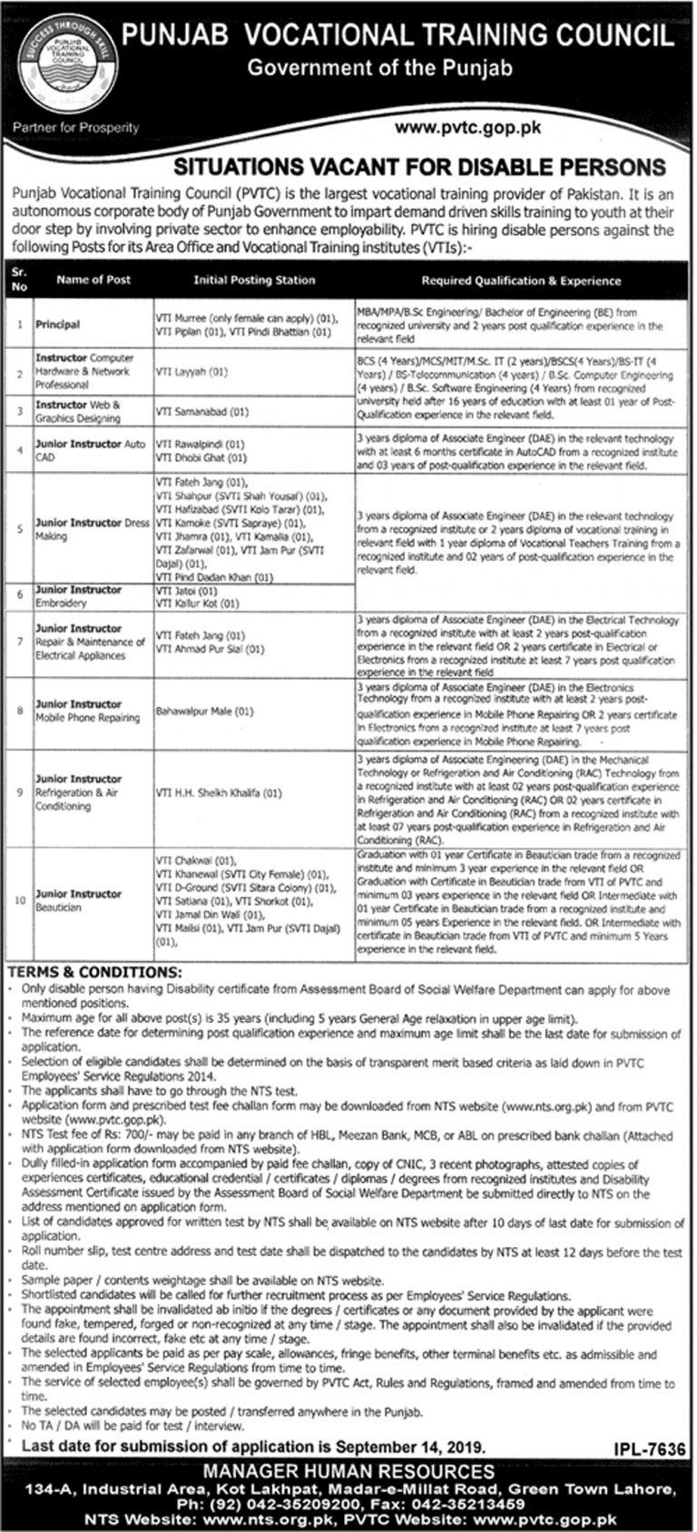 PVTC Jobs 2019 Punjab Vocational Training Council NTS Application Form Download