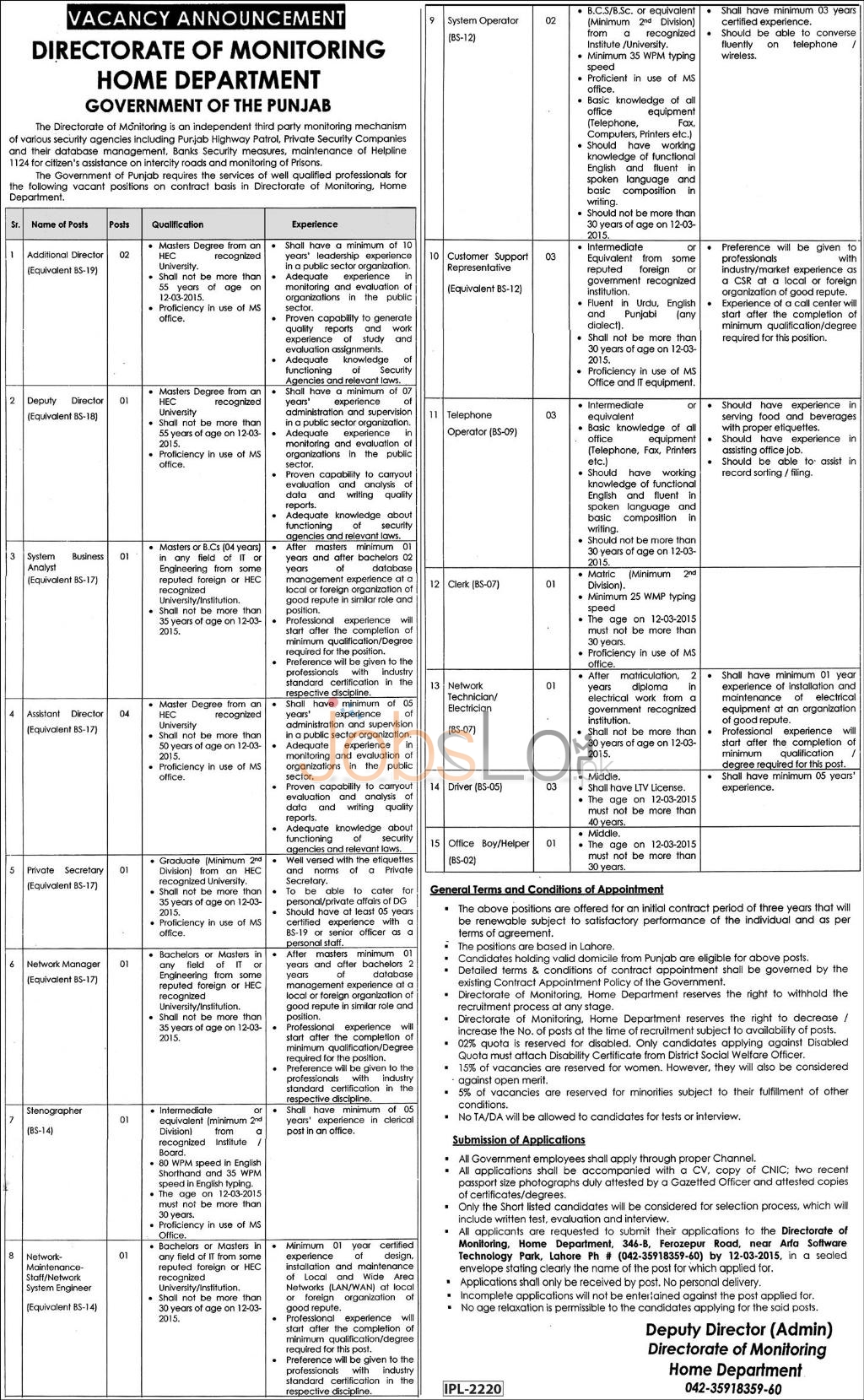 Home Department Jobs in Lahore 2015 Government of Punjab
