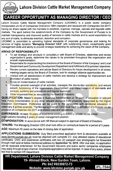Lahore Division Cattle Market Management Company Jobs 2019 Latest Vacancies