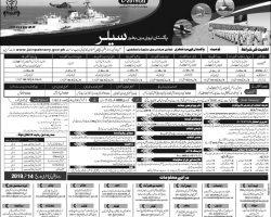 Join Pakistan Navy as Sailor (S) Batch C-2019 Technical & Marine Branch Latest | www.joinpaknavy.gov.pk