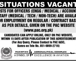 Pakistan Aeronautical Complex PAC Kamra Jobs 2019 Application Form Latest