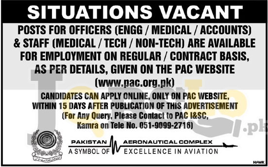 Pakistan Aeronautical Complex PAC Kamra Jobs 2019 Application Form Latest