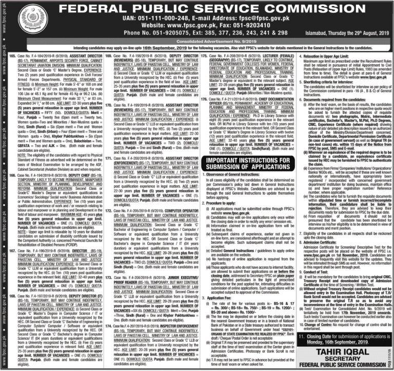 FPSC Jobs 2019 Advertisement Apply Online Last Date   fpsc.gov.pk
