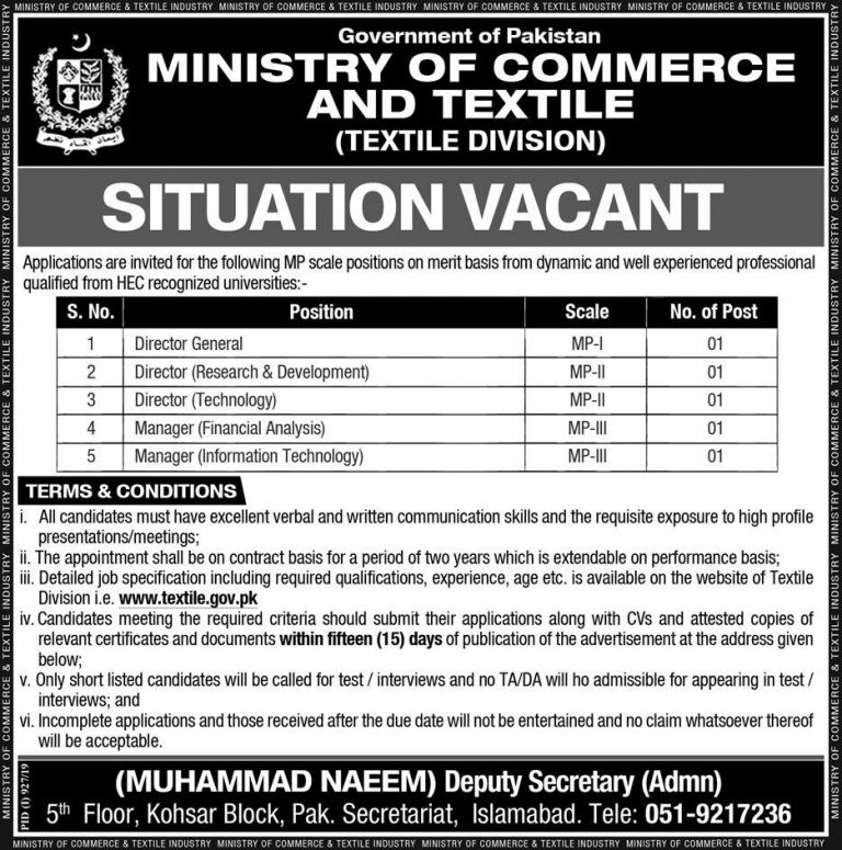 Ministry of Commerce Jobs 2019 Application Form Download | Textile Division
