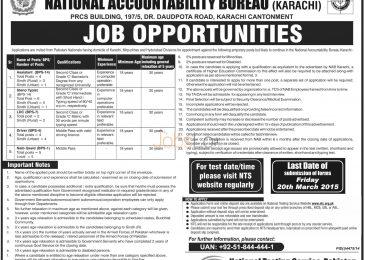 NAB Karachi Jobs 2015 for Assistant, Stenotypist & LDC NTS Form