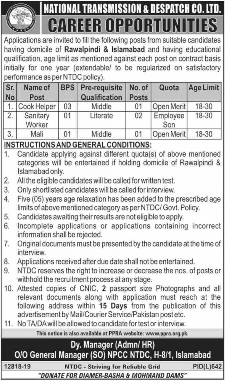 NTDC Jobs 2019 National Transmission & Despatch Company Ltd Online Form| www.ntdc.com.pk