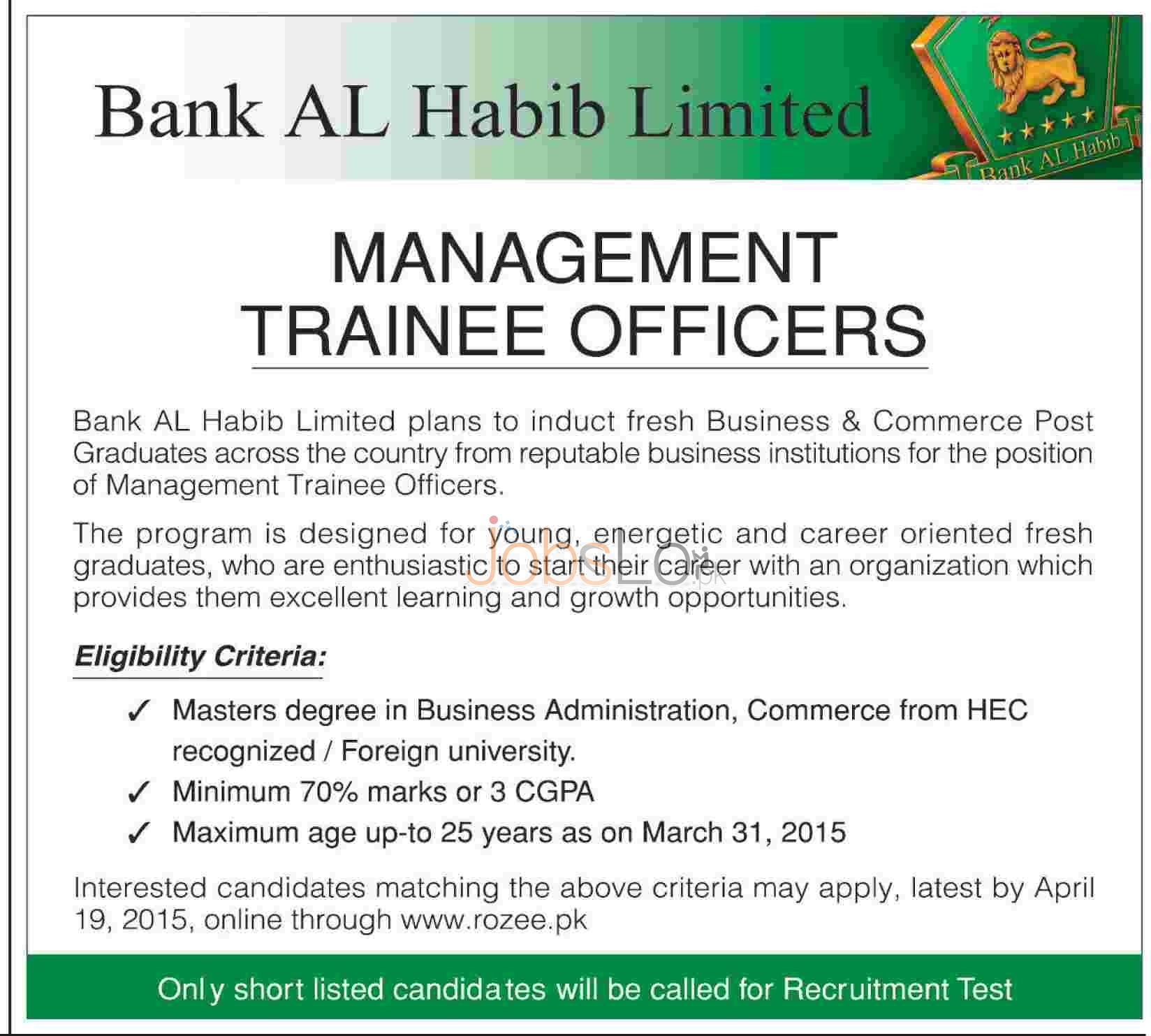 Bank Al Habib MTO Jobs
