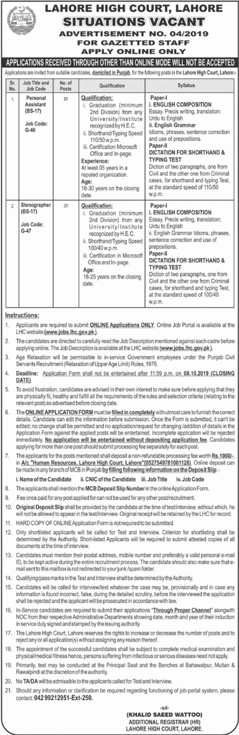 Lahore High Court LHC Jobs 2019 Apply Online Latest Advertisement