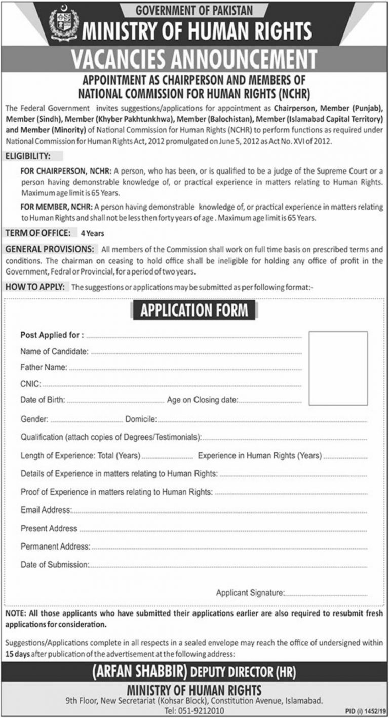 Ministry of Human Rights Jobs 2019 Islamabad Application Form Download