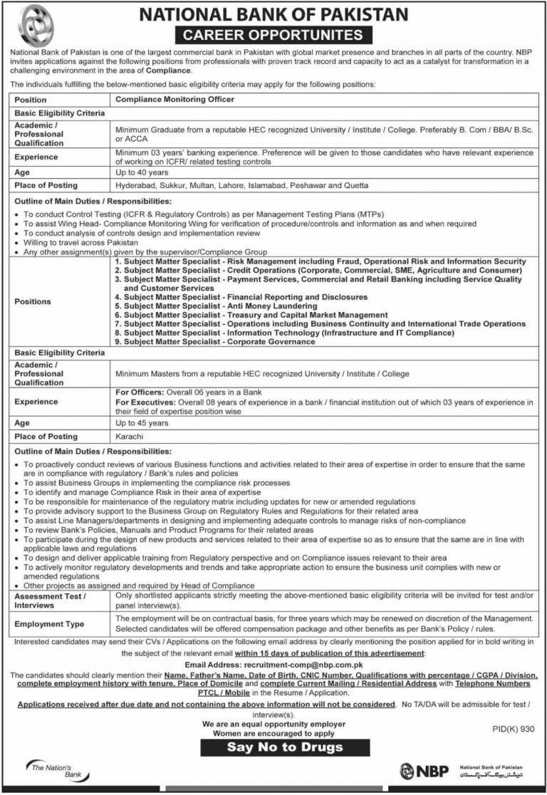 NBP Jobs 2019 National Bank of Pakistan Latest Advertisement