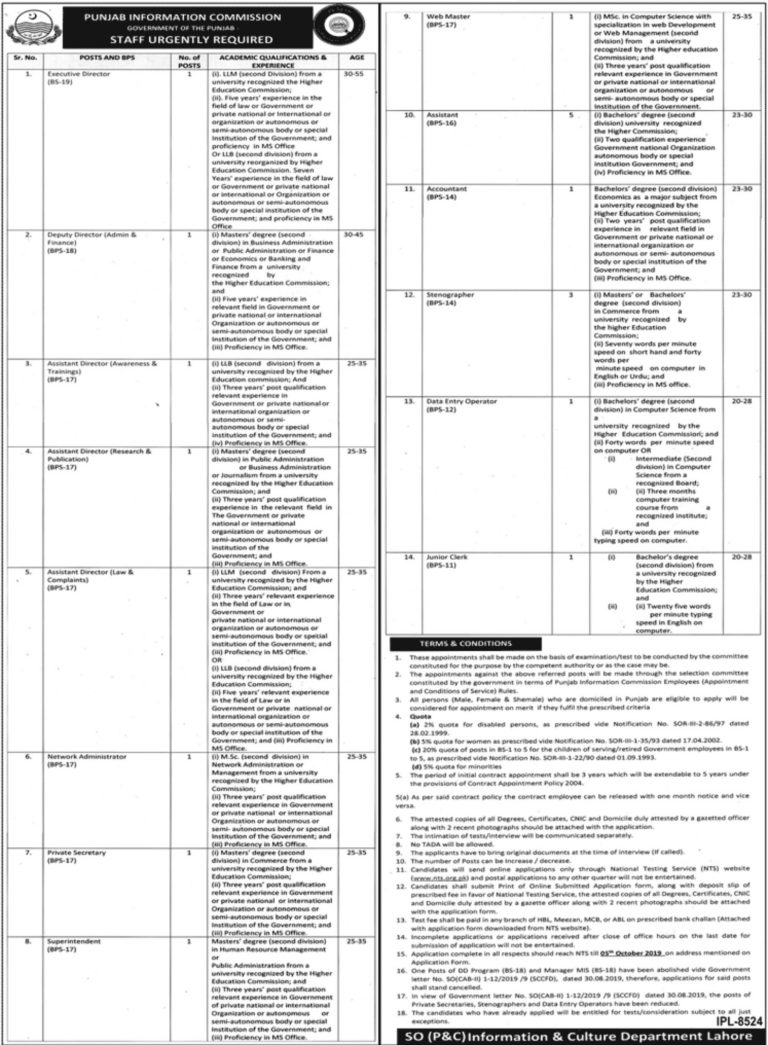 Punjab Information Commission Jobs 2019 NTS Application Form Online Latest