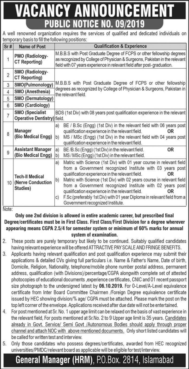P.O.Box 2814 Islamabad Jobs 2019 Public Sector Organization Current Openings