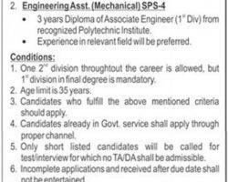 Public Sector Organization Jobs 2019 P.O.Box 3125 Islamabad Latest