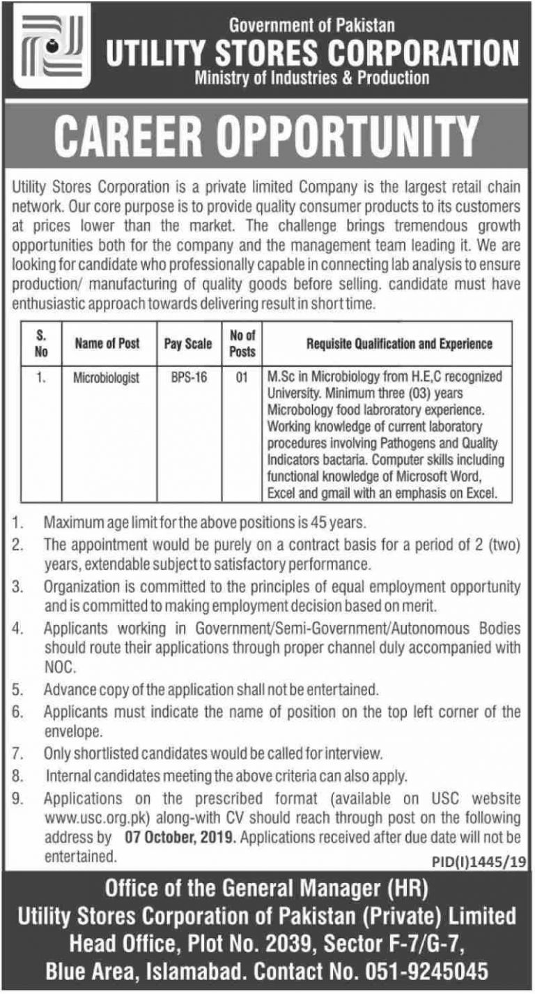 Utility Stores Corporation USC Jobs 2019 Application Form Download Latest