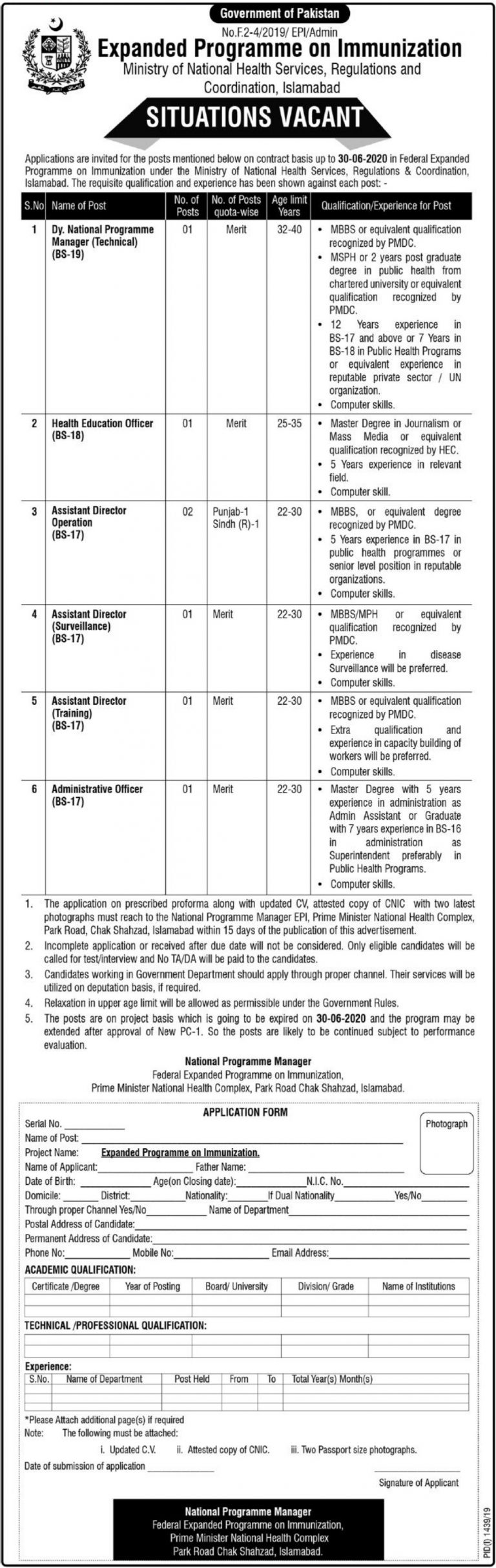 Ministry of National Health Services Jobs 2019 Application Form Online Latest