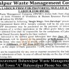 Bahawalpur Waste Management Company Jobs 2015 May 28 Advertisement