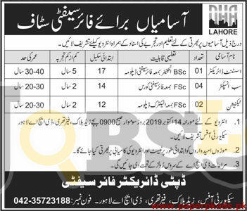Defence Housing Authority Lahore DHA Jobs 2019 Walk for Interview