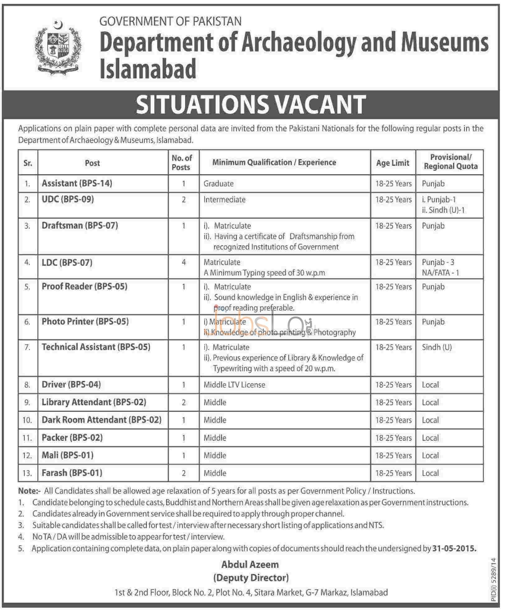 Jobs in Department of Archaeology & Museums Isamabad 2015 Assistant, UDC, LDC