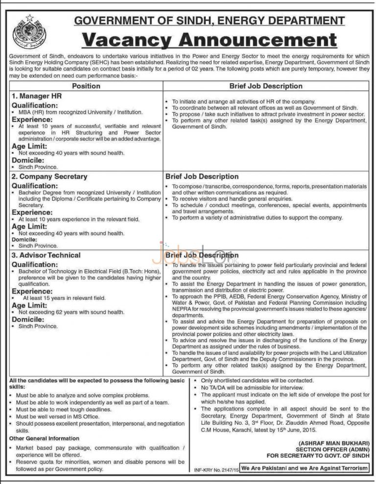 Energy Eepartment Government of Sindh Jobs 2015 May 30 Advertisement