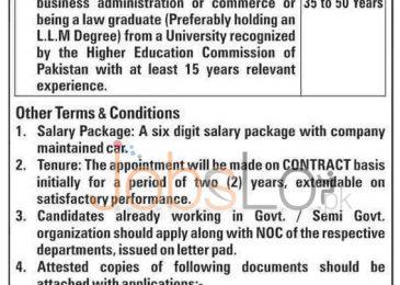 WAPDA GEPCO Company Secretary Job Vacancies 2015