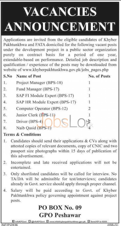 Jobs in KPK Government 2015 Manager, Computer Operator, Junior Clerk