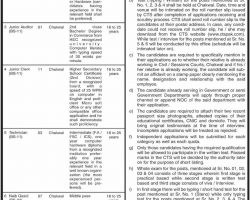 District & Session Court Chakwal Jobs 2019 CTSPAK Application Form Download