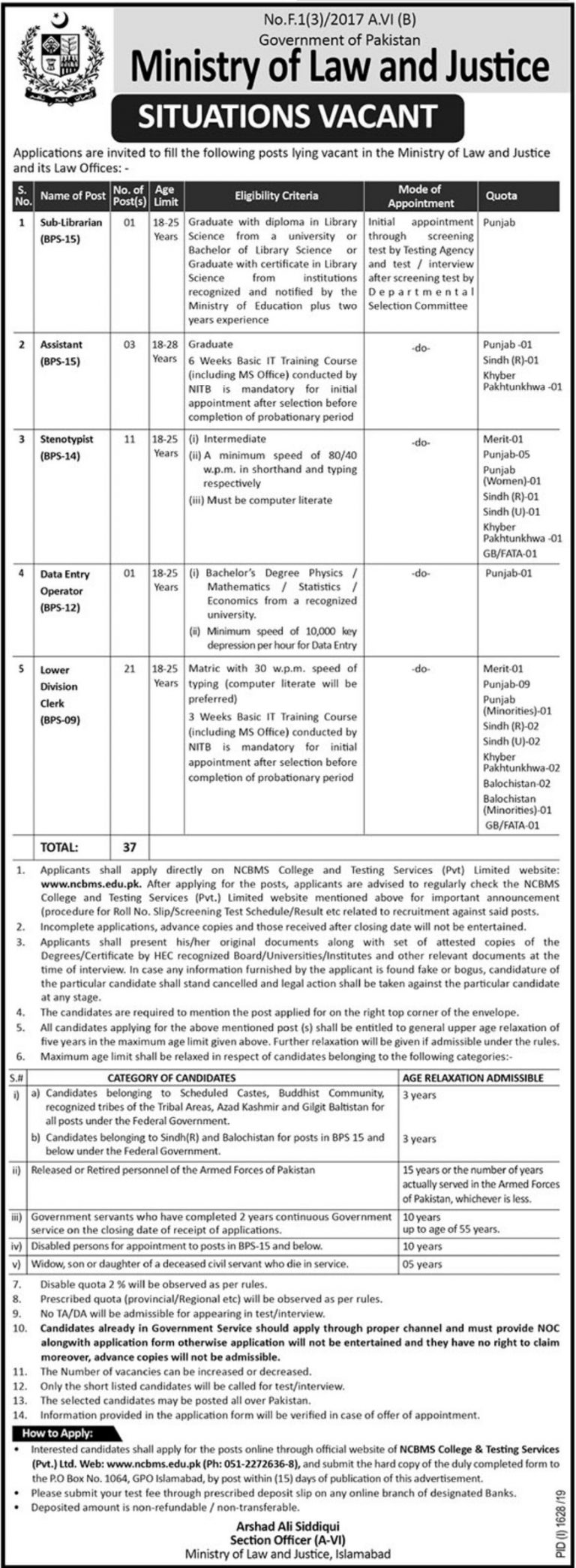 Ministry of Law & Justice Pakistan Jobs 2019 Application Form Download | www.molaw.gov.pk
