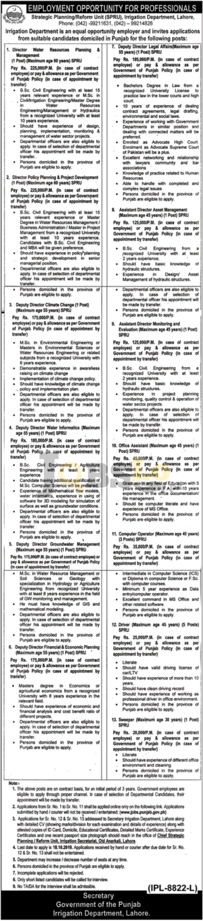 Punjab Irrigation Department Lahore Jobs 2019 Application Form Download Latest