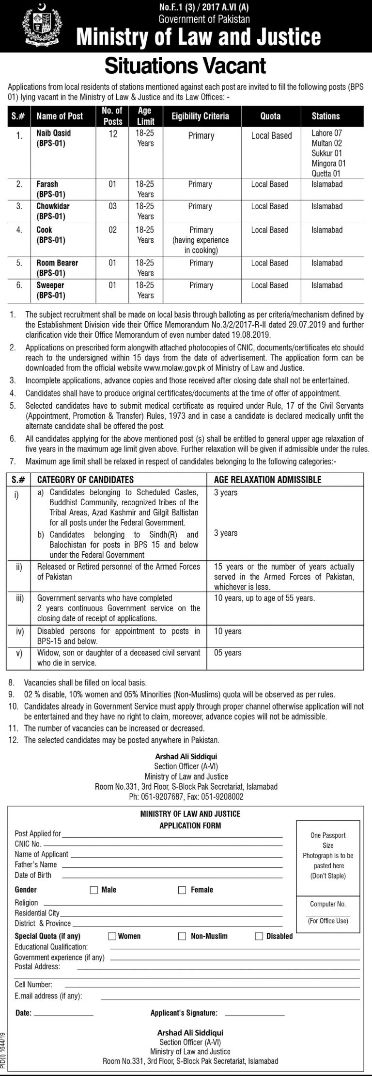Ministry of Law and Justice Jobs 2019 Application Form Latest | www.molaw.gov.pk