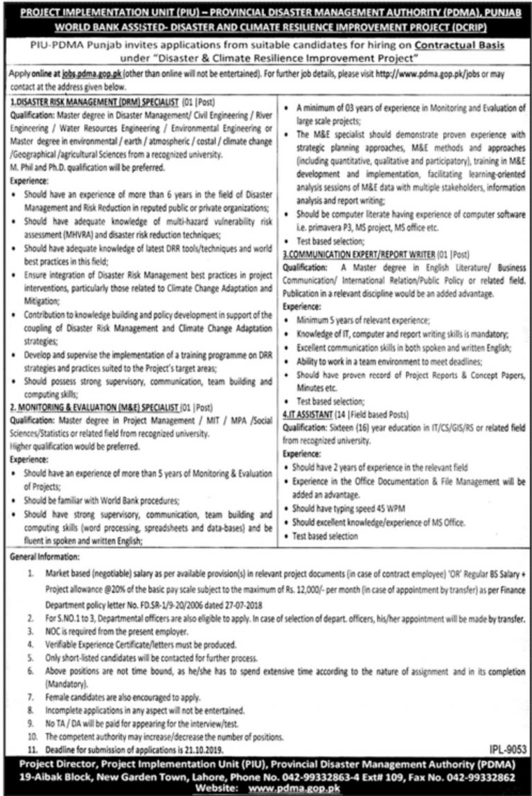 PDMA Jobs 2019 Provincial Disaster Management Authority Apply Online Current Openings