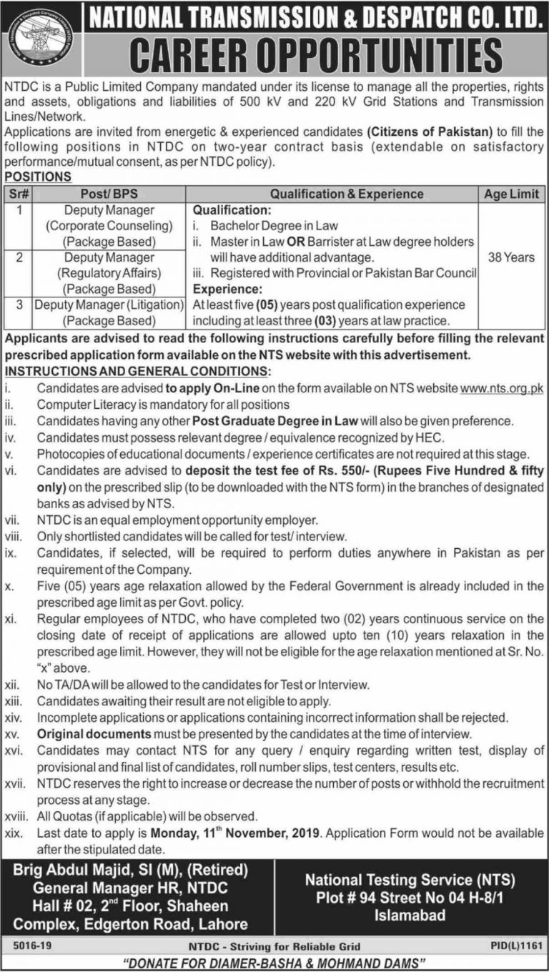 National Transmission & Dispatch Company Limited NTDC Jobs 2019 NTS Online Application Form Latest