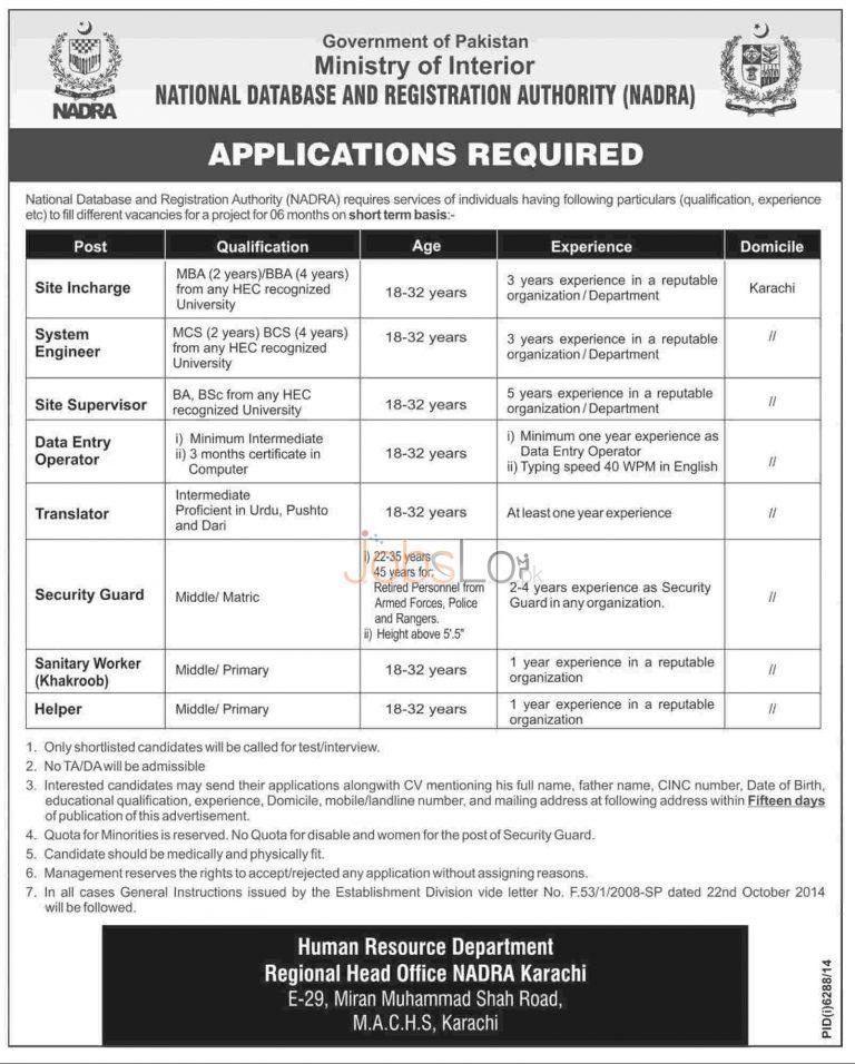Jobs in NADRA 2015 Karachi Data Entry Operator, Supervisor & Engineer