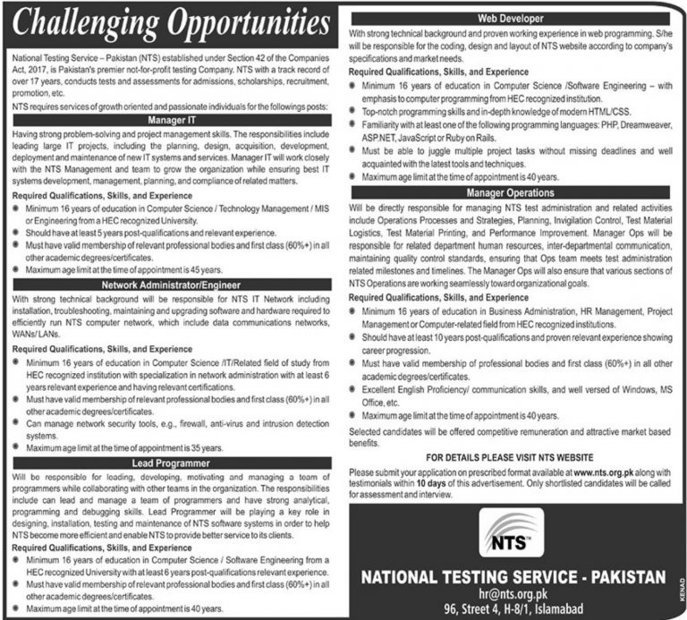 NTS Jobs 2019 Application Form National Testing Service Pakistan Latest Advertisement
