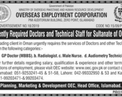 OEC Oman Jobs 2019 Online Apply | Overseas Employment Corporation | www.oec.gov.pk