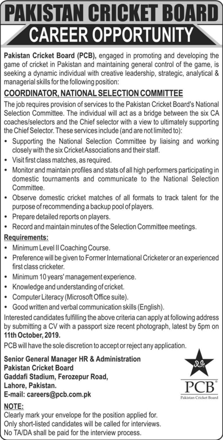 PCB Jobs 2019 Pakistan Cricket Board Current Openings in Lahore