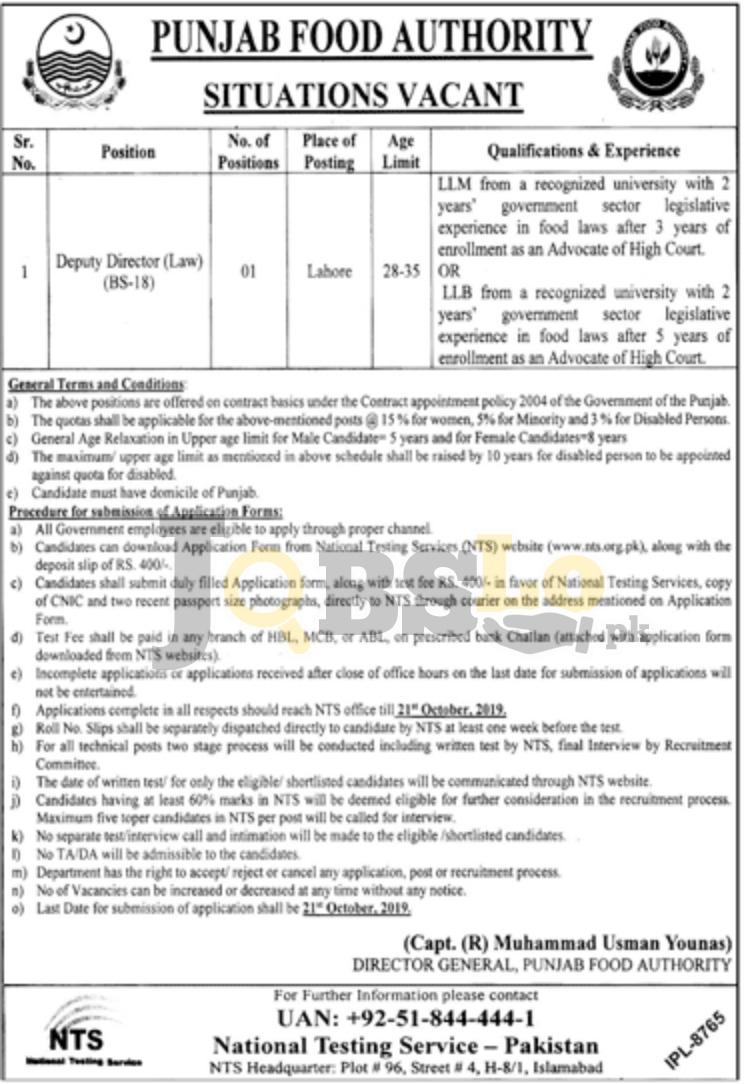 Punjab Food Authority PFA Jobs 2019 NTS Application Form Download Online