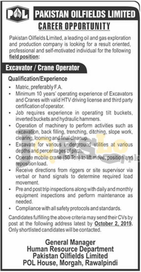 Pakistan Oilfields Limited POL Oct Jobs 2019 Apply Online | jobs.pakoil.com.pk
