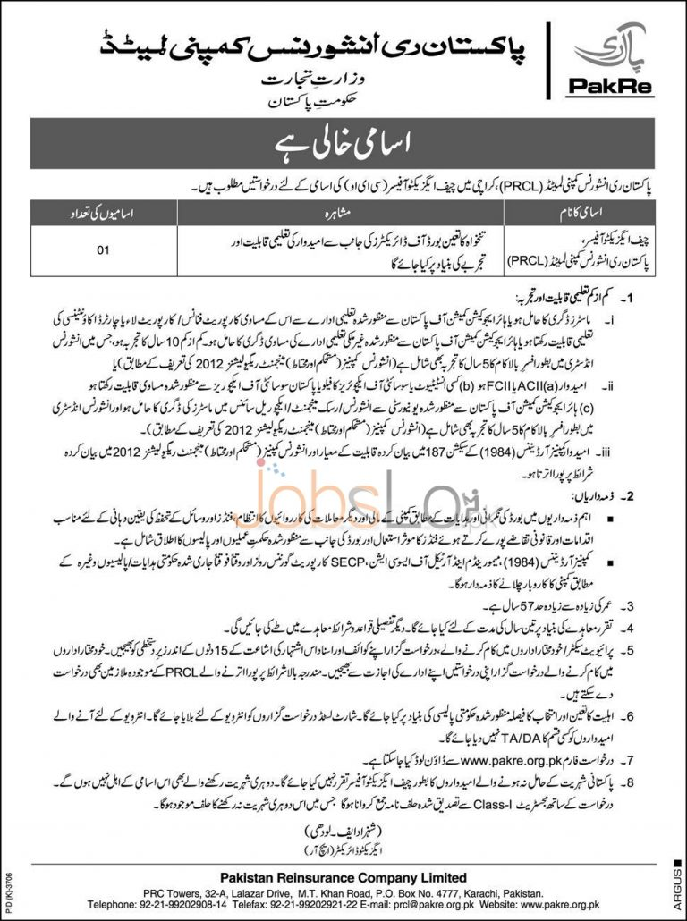 Ministry of Trade Pakistan Reinsurance Company Limited Jobs 2015