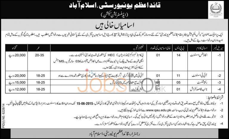 Quaid e Azam University Jobs in Islamabad 2015 May 22 Application Form