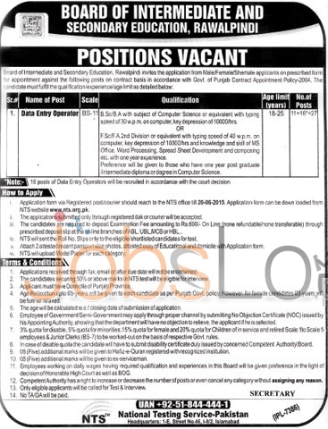 BISE Rawalpindi Jobs