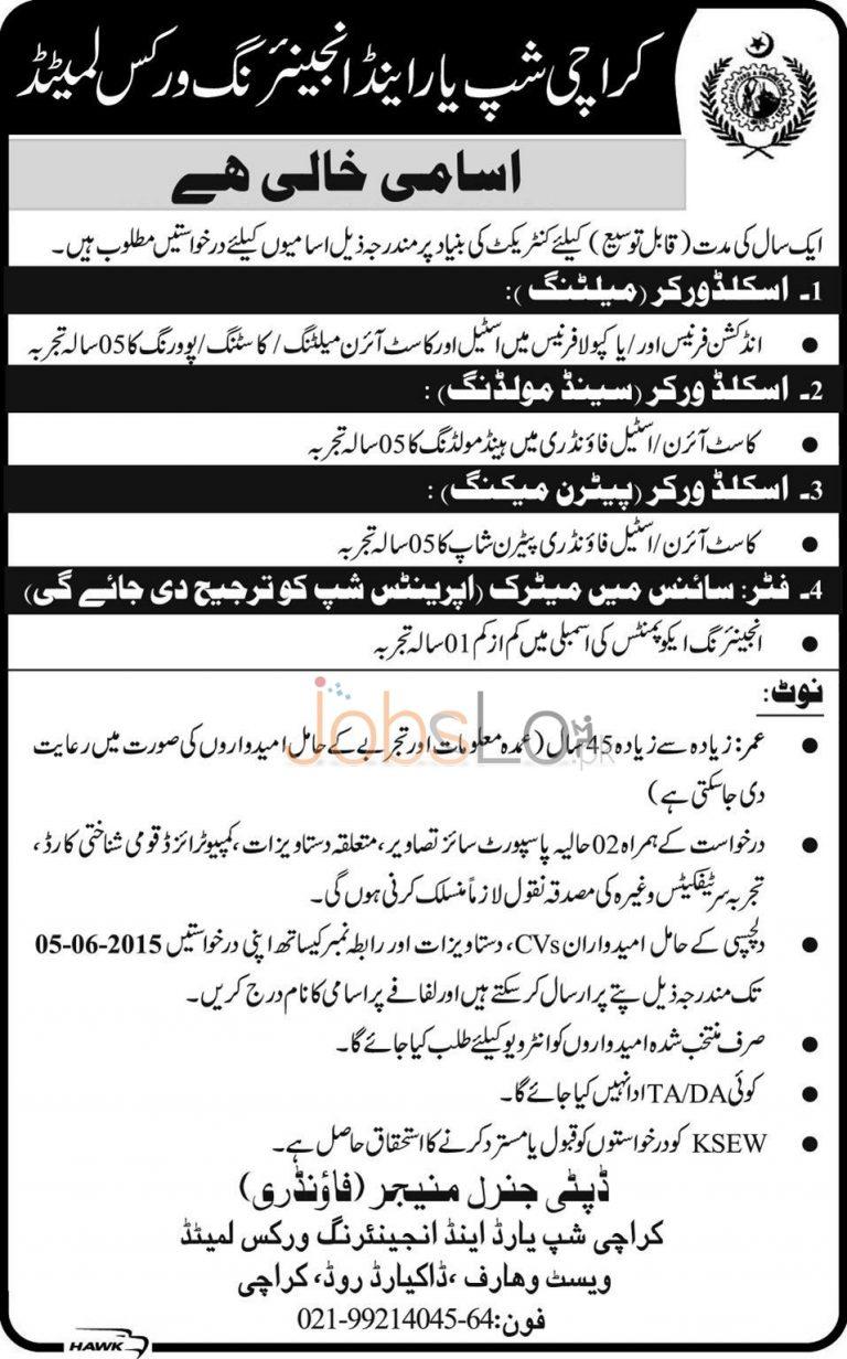 Karachi Shipyard and Engineering Works Jobs 2015 May 23 Advertisement