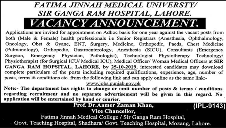 Sir Ganga Ram Hospital Lahore Jobs 2019 Latest Advertisement | www.jobs.punjab.gov.pk