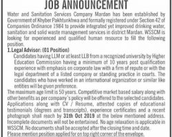 WSSC Mardan Jobs 2019 Water & Sanitation Services Company Latest Career Offers