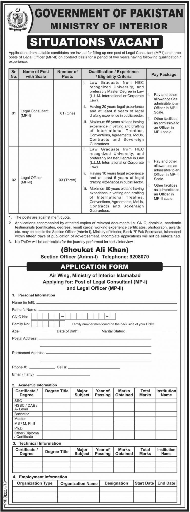 Ministry of Interior Jobs 2019 Application Form Online Download | www.interior.gov.pk