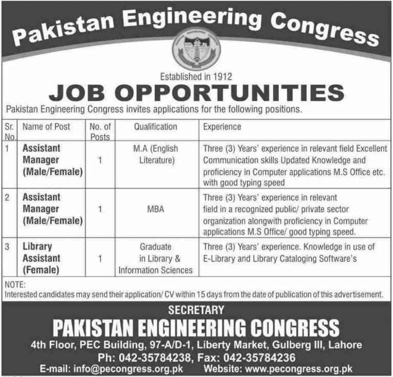 Pakistan Engineering Congress Lahore PEC Jobs 2019 Latest Advertisement