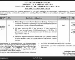 Ministry of Maritime Affairs Jobs 2019 Application Form| www.mops.gov.pk